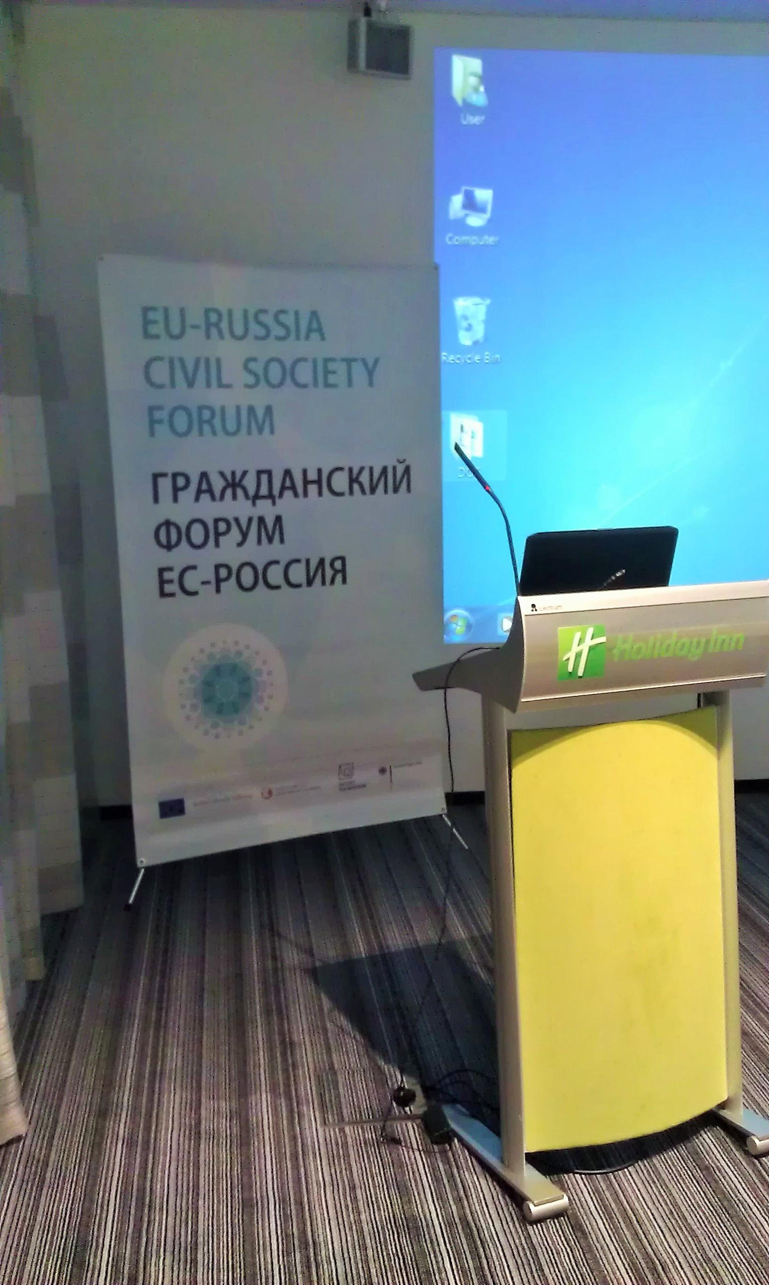 europe_russia_forum_unesco
